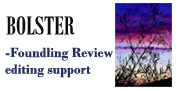 Bolster - Foundling Review Editing Support